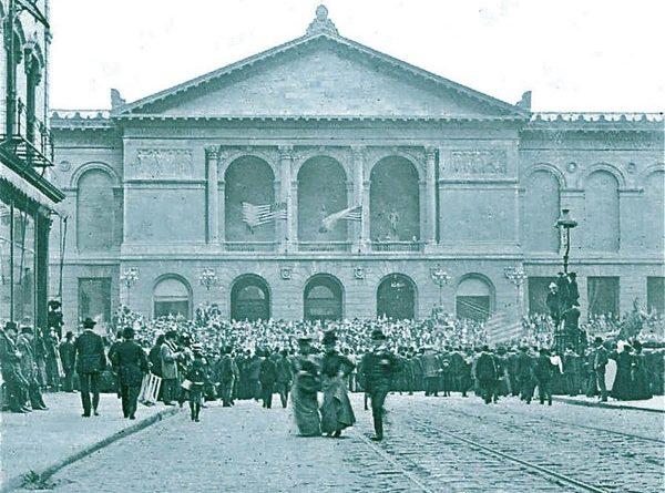 Art Institute 125 Anniversary